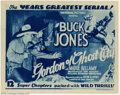 "Movie Posters:Serial, Gordon of Ghost City (Universal, 1933). Title Lobby Card (11"" X 14"")Beautiful duotone title card for one of Jones early seri..."