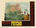 """Movie Posters:Horror, Psycho (Paramount, 1960). Lobby Card (11"""" X 14"""") #3. Hitchcock's foray into psychological obsession had been a core theme th..."""