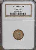 Coins of Hawaii: , 1883 10C Hawaii Ten Cents AU55 NGC. NGC Census: (26/118). PCGSPopulation (37/0). Mintage: 250,000. (#10979)...