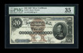 Large Size:Silver Certificates, Fr. 311 $20 1880 Silver Certificate PMG Choice Very Fine 35. Ahandsome example of this popular Silver Certificate type. The...