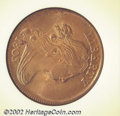 Large Cents: , 1803 1C Small Date, Large Fraction MS66 Brown NGC. S-258, ...