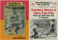 Autographs:Sports Cards, Hank Greenberg Signed Trading Cards Lot of 2. Hall of Fame Tigers legend Hank Greenberg makes each of the cards provided he...