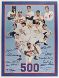 Autographs:Others, 500 Home Run Club Signed Poster with Original Art by Ron Lewis. Wewere, at first, thoroughly confused by this piece. Eddi...
