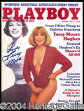Autographs, Terry Moore Signed Playboy August 1984