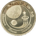 Explorers:Space Exploration, Apollo 14 Flown Franklin Mint Silver Medallion, Serial Number 127,...