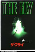 Modern Age (1980-Present):Horror, Movie Program: The Fly (Japanese) (1986). Movie program has text inJapanese and many photos from the film. Condition: VF....