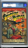 Golden Age (1938-1955):Religious, Picture Stories from the Bible - Old Testament #4 Gaines Filepedigree 4/12 (DC, 1943). CGC NM- 9.2 Off-white to white pages...