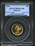 Proof Liberty Half Eagles: , 1905 $5 PR 63 Cameo PCGS. The current Coin Dealer ...