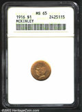 Commemorative Gold: , 1916 $1 McKinley MS65 ANACS. A bright, golden Gem with ...