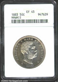 Coins of Hawaii: , 1883 50C Hawaii Half Dollar XF45 ANACS. Several abrasions ...