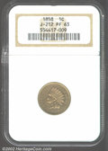 Patterns: , 1858 Indian Cent, Judd-212, Pollock-256, 263, R.5-7, ...