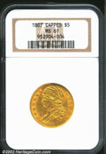 Early Half Eagles: , 1807 $5 Bust Left MS61 NGC. B. 5-D, Miller-101, R.3. ...