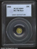 California Fractional Gold: , 1866 25C Liberty Octagonal 25 Cents, BG-740, R.7, MS63 PCGS....
