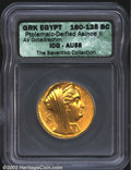 Ancients:Greek, Ptolemaic Egypt. Reign of Ptolemy VI or Ptolemy VIII, 180-...