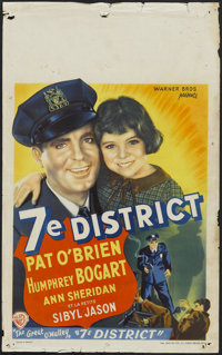 """The Great O'Malley (Warner Brothers, R-1940s). Post-War Belgian (14"""" X 23""""). Crime"""