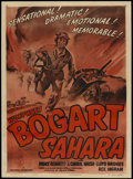 "Movie Posters:War, Sahara (Columbia, R-1948). One Sheet (27"" X 41""). War...."