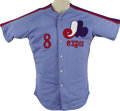 Baseball Collectibles:Uniforms, 1984 Gary Carter Game Worn Jersey. The first great star of the Montreal Expos played his eleventh and final season north of...