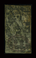China Szechuan-Shensi Prov. Soviet Workers and Farmers Bank 1933 1 Ch'uan Pick S3217 This issue is printed on gray cloth...