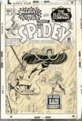 Original Comic Art:Covers, John Romita - Original Cover Art for Spidey Super Stories #15 (Marvel, 1976). Spider-Man is hot! And, when you get right do...