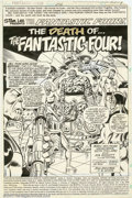 Original Comic Art:Splash Pages, Keith Pollard and Joe Sinnott - Original Art Splash Page forFantastic Four #206 (Marvel, 1979). A terrific title splash pag...
