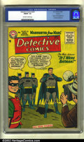 Silver Age (1956-1969):Superhero, Detective Comics #225 Circle 8 pedigree (DC, 1955) CGC FN/VF 7.0 Off-white to white pages. This book features the first appe...