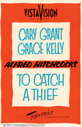 """Movie Posters:Mystery, To Catch a Thief (Paramount, 1955). Teaser One Sheet (27"""" X 41""""). The ever-stylish Hitchcock caper about a suspected jewel t..."""