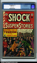 Golden Age (1938-1955):Horror, Shock SuspenStories #2 Gaines File pedigree 7/10 (EC, 1952) CGCNM/MT 9.8 Off-white to white pages. With a classic Wally Woo...