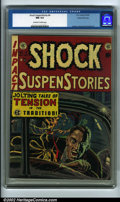 Golden Age (1938-1955):Horror, Shock SuspenStories #4 Gaines File pedigree 9/12 (EC, 1952) CGC NM9.4 Off-white to white pages. This classic issue was ment...