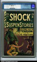 Golden Age (1938-1955):Horror, Shock SuspenStories #17 Gaines File pedigree 9/12 (EC, 1954) CGCNM- 9.2 Off-white to white pages. Some wear at the middle o...