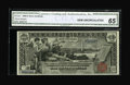 Large Size:Silver Certificates, Fr. 224 $1 1896 Silver Certificate CGA Gem Uncirculated 65. All the right paper waves are in all the right places. The margi...