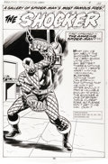 Original Comic Art:Splash Pages, Keith Pollard and Frank Giacoia - The Amazing Spider-Man Annual#13, Pin-Up page 38 Original Art (Marvel, 1979). What can we...