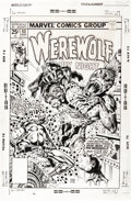 Original Comic Art:Covers, Ernie Chan - Werewolf By Night #43 Cover Original Art (Marvel, 1977). ...
