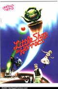 Modern Age (1980-Present):Humor, Movie Program: Little Shop of Horrors (Japanese, 1986). Text inJapanese and English -- has the lyrics to all the songs. Man...
