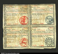 Colonial Notes:Georgia, Georgia September 10, 1777 Uncut Block of Four Choice About ...