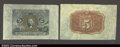 Fractional Currency:Second Issue, Fr. 1232SP 5¢ Second issue Wide Margin Pair Choice New. A ...