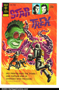 Star Trek #24 File Copy (Gold Key, 1974). Condition: FN+