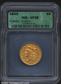 1834 $5 Plain 4 VF35 ICG. The lower wings have sharp details, and there is much luster for the grade around the stars, l...