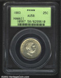 Coins of Hawaii: , 1883 25C Hawaii Quarter AU58 PCGS. A sharply struck ...