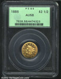 Liberty Quarter Eagles: , 1886 $2 1/2 AU58 PCGS. Well struck with prooflike luster ...
