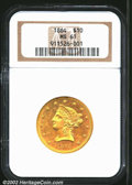 Liberty Eagles: , 1864 $10 MS61 NGC. The 1864-P is a very rare Eagle from a ...