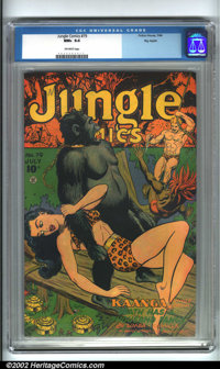 Jungle Comics #79 Big Apple pedigree (Fiction House, 1946). CGC NM+ 9.6 Off-white pages. Big Apple collection. Overstree...