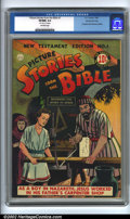 Golden Age (1938-1955):Religious, Picture Stories from the Bible New Testament #1 Gaines File pedigree (DC, 1946). CGC VF/NM 9.0 Off-white pages. 1/8th inch t...