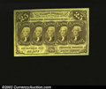 Fractional Currency:First Issue, Fr. 1281 25¢ First Issue Gem New....