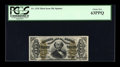 Fractional Currency:Third Issue, Fr. 1335 50c Third Issue Spinner PCGS Choice New 63PPQ....