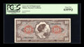 Military Payment Certificates:Series 641, Series 641 $10 Replacement PCGS Choice New 63PPQ....