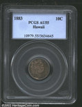 Coins of Hawaii: , 1883 10C Hawaii Ten Cents AU55 PCGS. Mintage: 250,000. ...