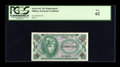Military Payment Certificates:Series 641, Series 641 10c Replacement PCGS New 62....