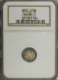 Seated Half Dimes: , 1838 H10C Large Stars MS65 NGC. Rose-gray and deep electric-bluetoning graces both sides of this luminous Gem. A remarkabl...