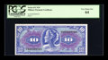 Military Payment Certificates:Series 611, Series 611 $10 PCGS Very Choice New 64....