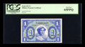 Military Payment Certificates:Series 541, Series 541 $1 PCGS Gem New 65PPQ....